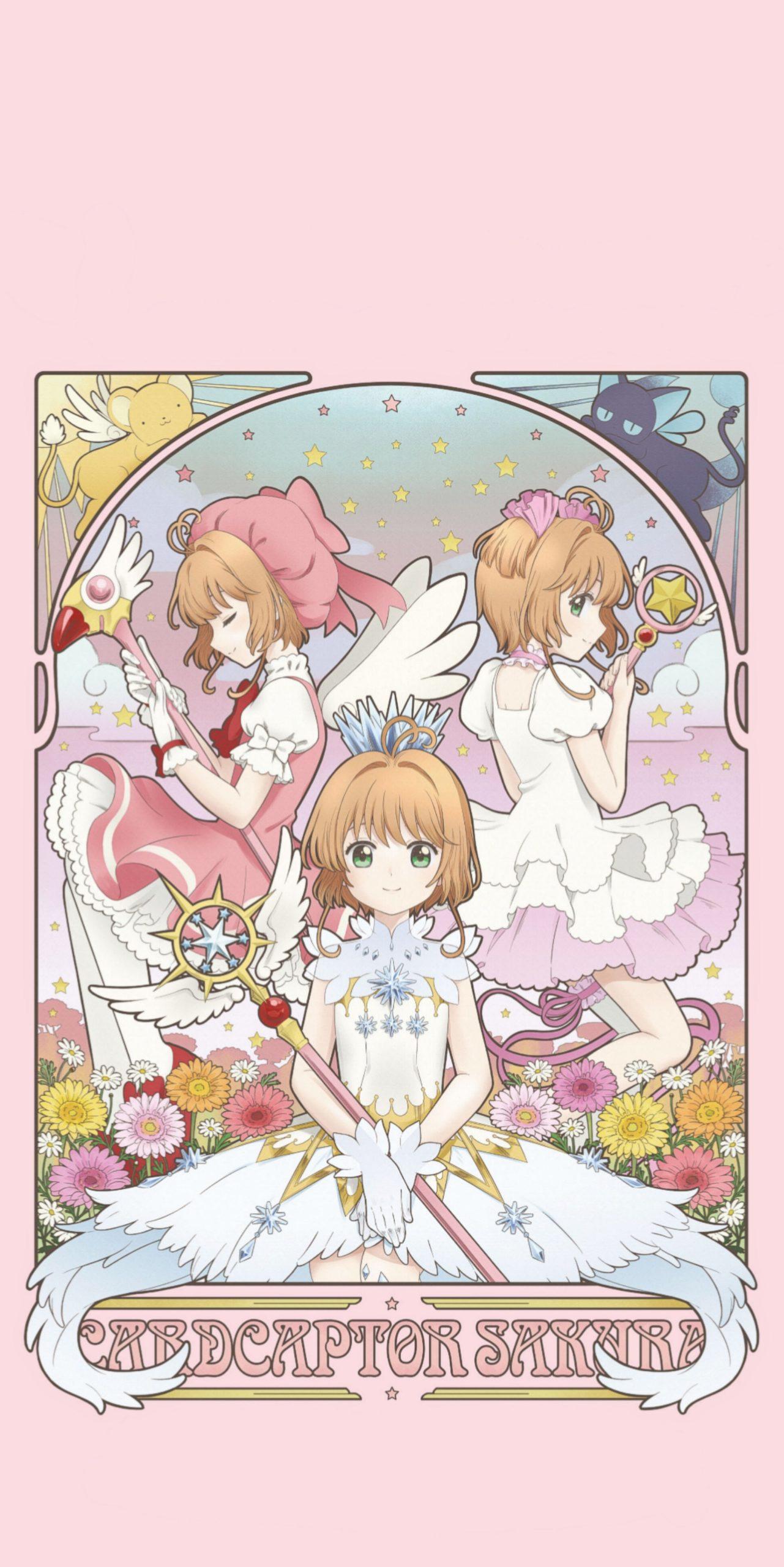 [2049x4094] Beautiful Sakura Art (Cardcaptor Sakura)